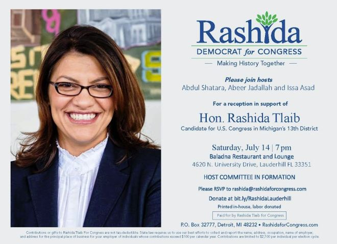 Rashida Tlaib candidate for Congress Michigan Dist 13