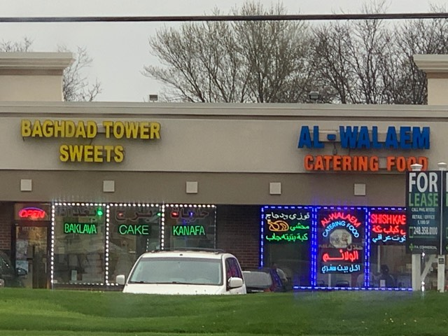 Catering and sweets shops arabic